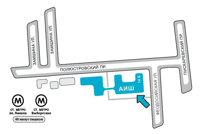Схема Полюстровский 14Б