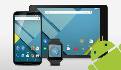 Курс Android - Разработка приложений Android. Базовый уровень