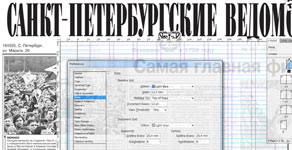 Курсы Adobe InDesign для профессионалов