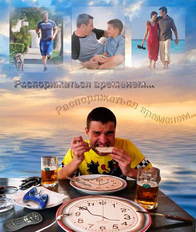 автор Докучаева Юлия
