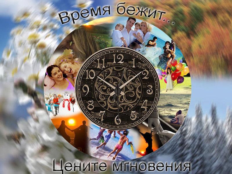 автор Евдокимова Мария