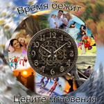 автор Евдокимова Мария, увеличить