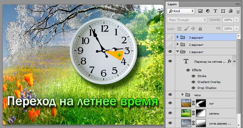 автор Ющенкова Наталья