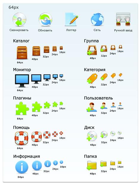 иконки 16х16 ico: