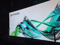 Autodesk University Russia 2013