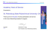 Региональной Сетевой Академии Cisco на базе Высшей инженерной школы СПбГПУ 15 лет!
