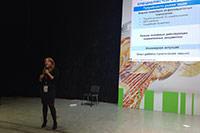 Autodesk University Russia 2014