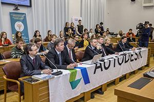 Встреча с делегацией компании Autodesk, Inc