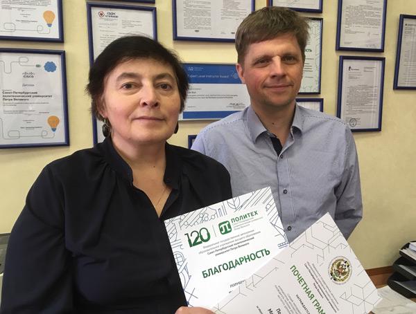 Марина Игоревна Полубенцева получила почетную грамоту и благодарность от ректора СПбПУ